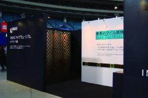 名古屋ドーム2007