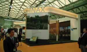 INAX2006